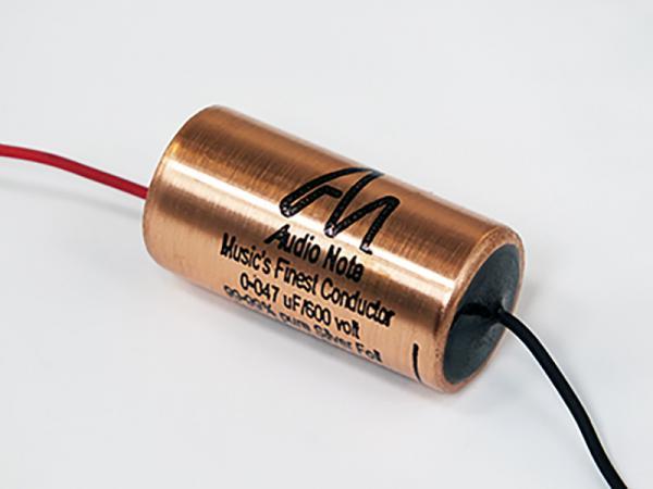 Audio Note Capacitor 0.047uF 600Vdc Silver Foil
